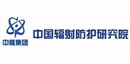 中(zhong)���射(she)防(fang)�o研究院