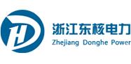浙(zhe)江�|核�(dian)力